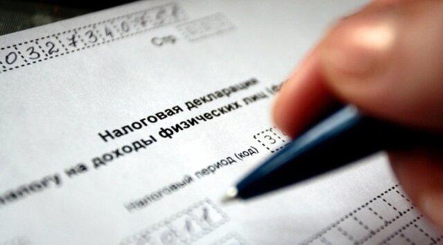 Руководство Российской Федерации обсуждает повышение ставки НДФЛ