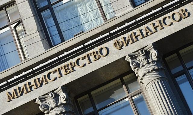 Россия готовится к размещению евробондов