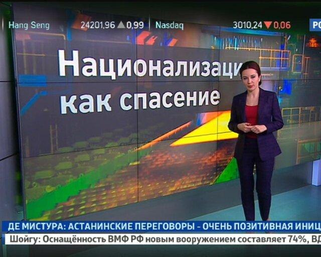 Экономические последствия энергоблокады Донбасса