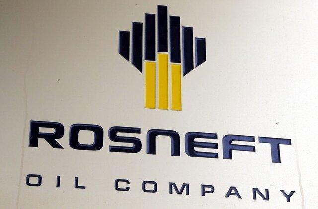 Чистая прибыль-2016 «Роснефти» поРСБУ упала в2,4 раза