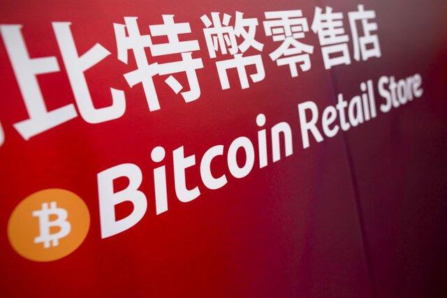 КНР начнет выпускать свою криптовалюту