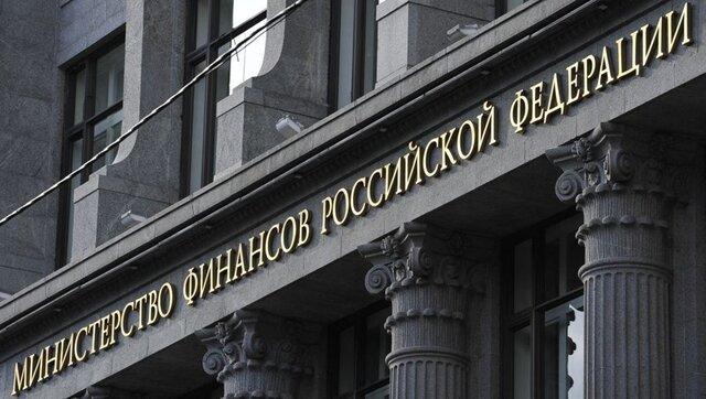 Министр финансов выпустит «народные» облигации федерального займа