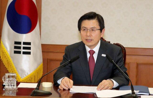 КНР уверенно выступает против размещения противоракетной обороны THAAD вРеспублике Корея— МИД