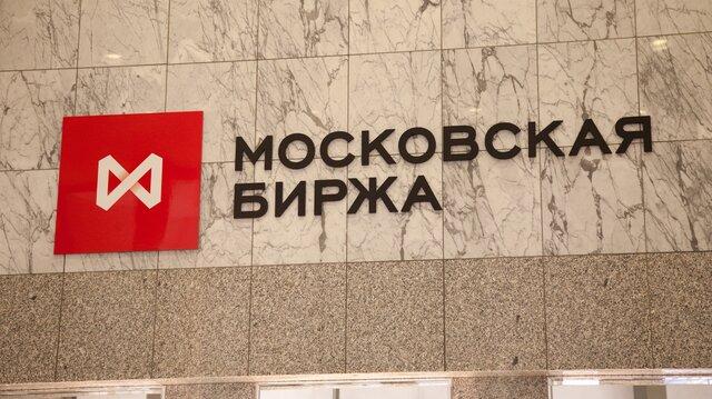 Торги сахаром наМосковской бирже начнутся 6марта