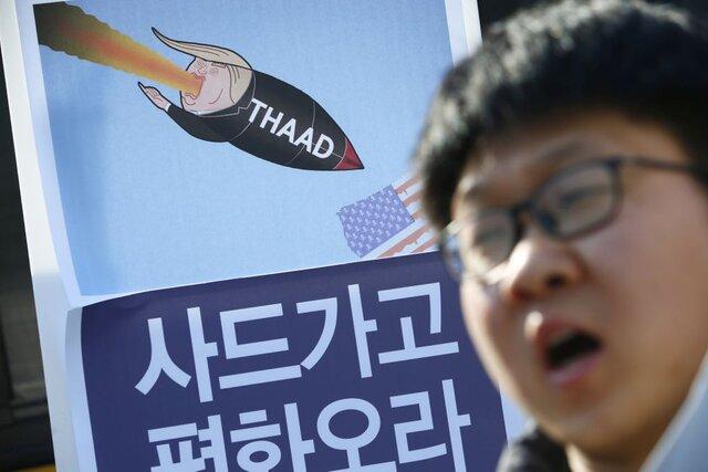 Система ПРО США THAAD будет расположена вЮжной Корее