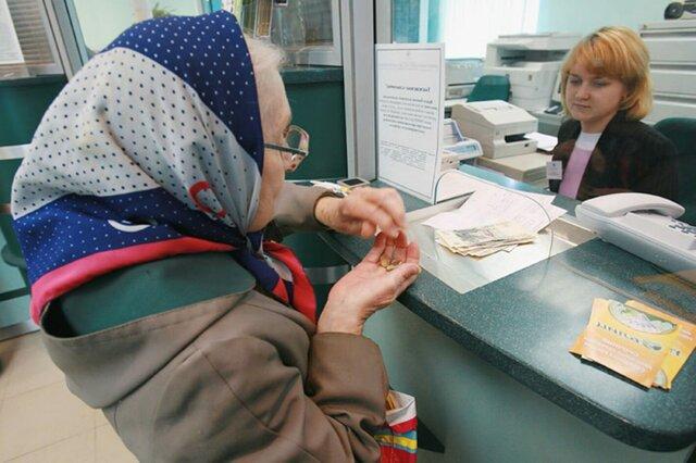 Кредит для пенсионеров ульяновск