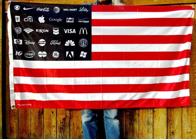 Нуждаются ли компании США в экстренной поддержке?