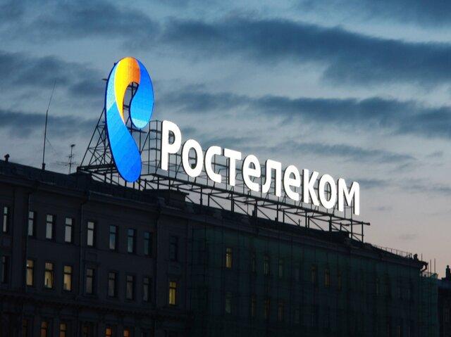 Медведев назначил Михаила Осеевского главой «Ростелекома»