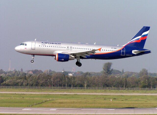 Чистая прибыль «Аэрофлота» составила 38,8 млрд руб. втечении следующего года