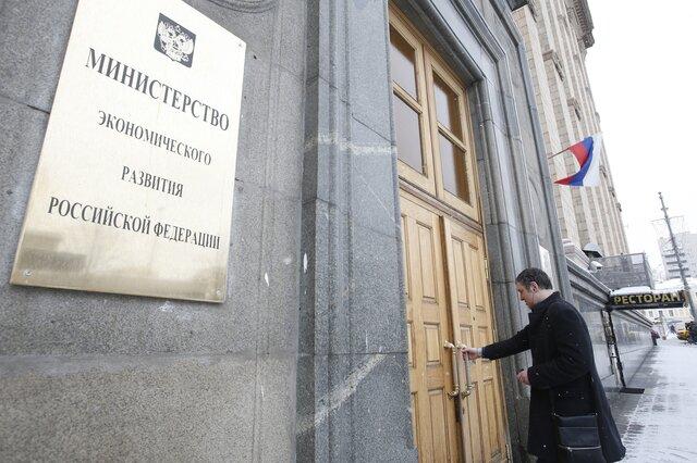 МинэкономразвитияРФ выступило застрахование вкладов предпринимателей