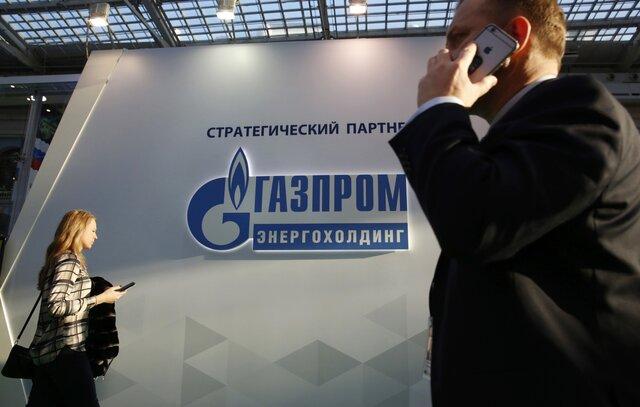 Европейская комиссия поведала обограничениях для «Газпрома» поантимонопольному делу