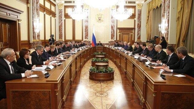 Медведев оценил эффективность реализации федеральных целевых программ науровне 2015 года