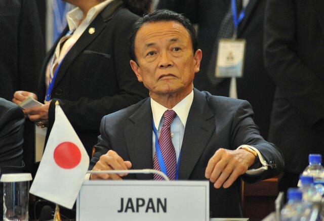 Япония поддержала торговую позицию США - Фото