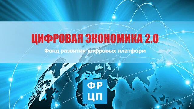 Спикер Государственной думы призвал отрегулировать взаимодействие человека сроботами