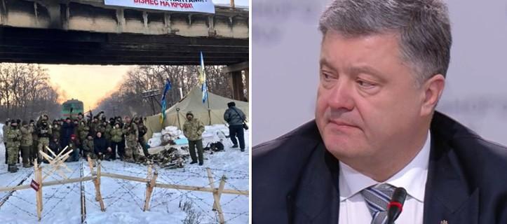 Порошенко: Украина потеряла Донбасс