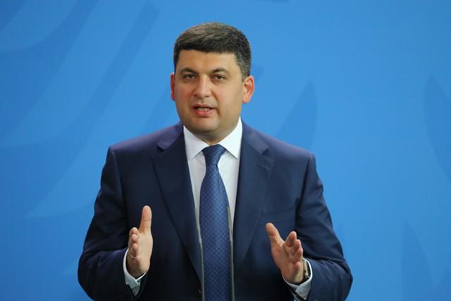 Гройсман рассказал о планах Украины по закупке угля