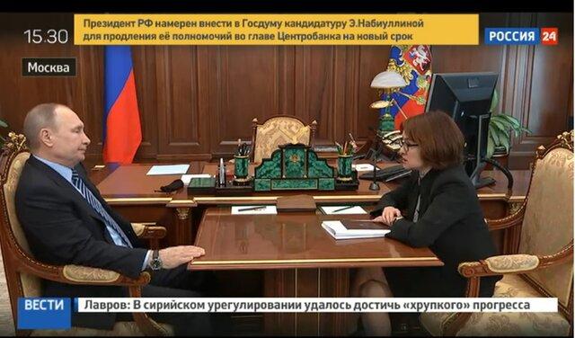 Путин предложил государственной думе кандидатуру Набиуллиной напост руководителя ЦБ