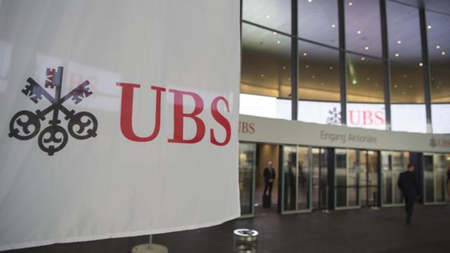 UBS вводит сбор за крупные депозиты в евро