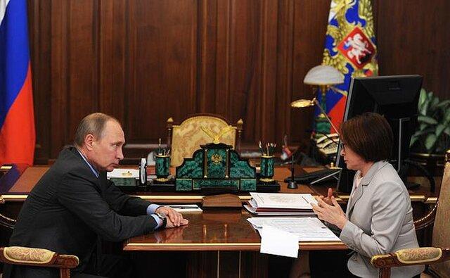 Путин представил кандидатуру Набиуллиной для назначения напост руководителя ЦБ