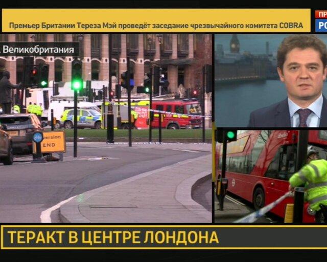 Теракт у Парламента Лондона: подробности трагедии