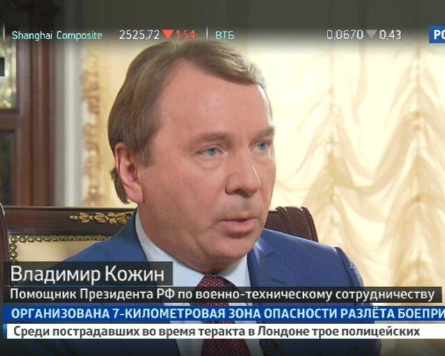 """Кожин:российское оружие по """"цене-качеству"""" максимально эффективно"""