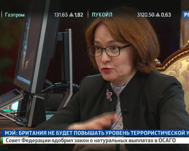 """""""Пятерка"""" от президента: Путин предложил не менять главу ЦБ"""
