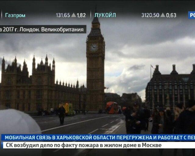 Трагедия в Лондоне. Хронология событий