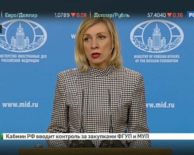 """МИД: """"режим-убийца"""" не допустит раскрытия убийства Вороненкова"""
