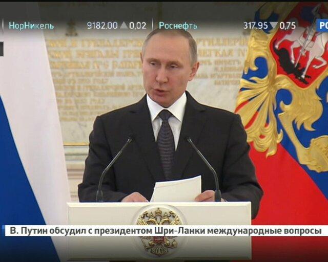 Путин: высокоточное оружие сделает российскую армию еще мощнее
