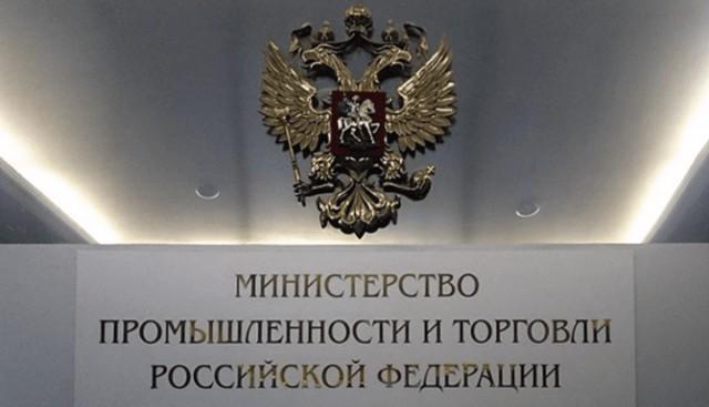 Медведев выступил за разумное импортозамещение