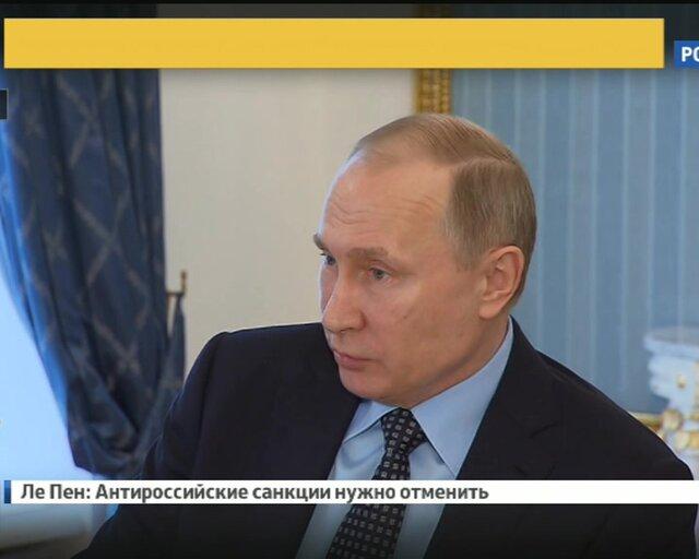 Владимир Путин принимает в Кремле кандидата в президенты Франции