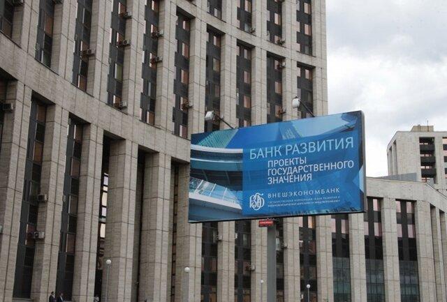 Международное агентство пересмотрело прогноз порейтингам ХМАО