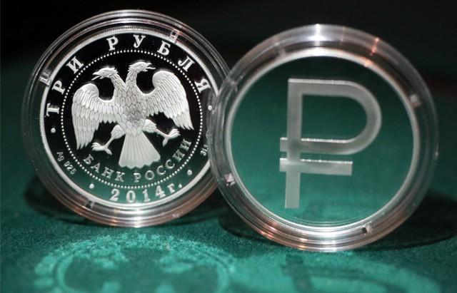 Минфин: покупка валюты способствуют снижению ставок