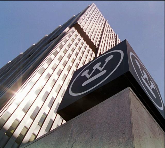 Убытки Toshiba от ядерного бизнеса оценены в $9 млрд