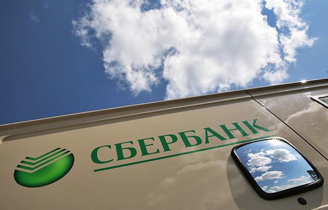 5 отделений Сбербанка на Украине остановили работу