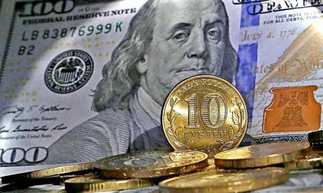 """Эксперты: рубль ждет последняя """"хорошая"""" неделя"""