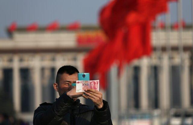 Народный банк Китайская республика укрепил курс юаня кдоллару домесячного максимума
