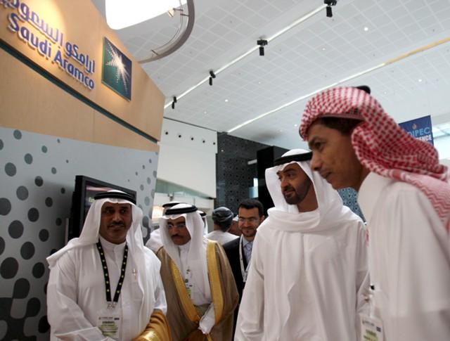 Саудовская Аравия снизила налоги для Saudi Aramco