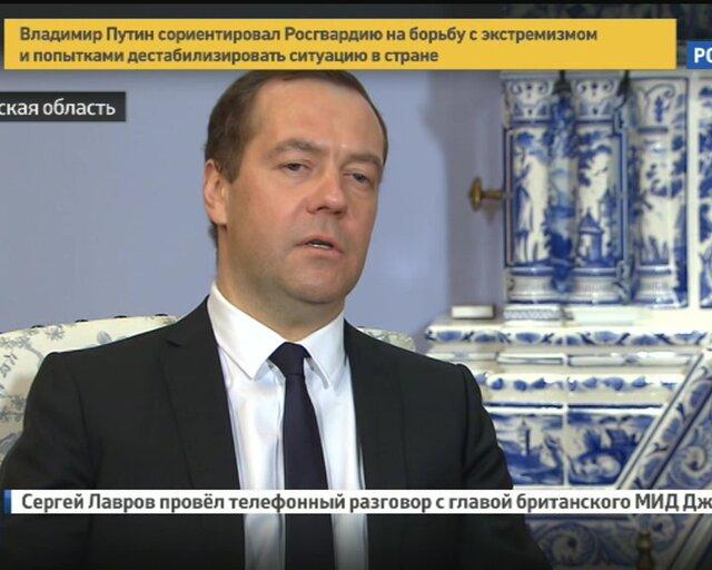 Медведев: Россия открывает новую страницу в отношениях с Ираном