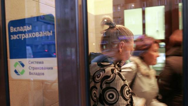 У вкладчиков украли 57 млрд рублей
