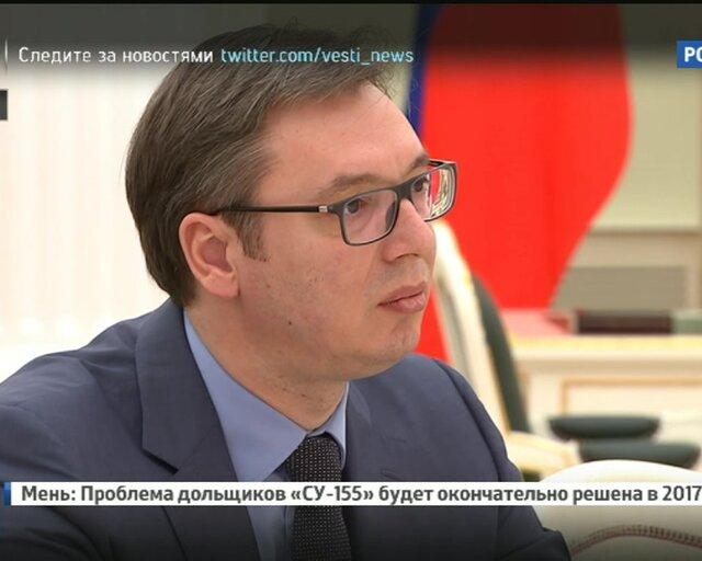 Путин и Вучич: диалог о дружбе, взаимоуважении и сотрудничестве