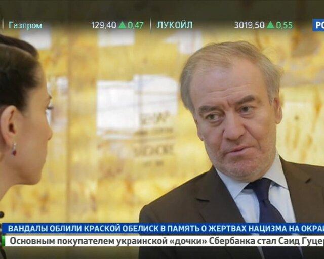 """""""В рабочий полдень"""" с Валерием Гергиевым"""