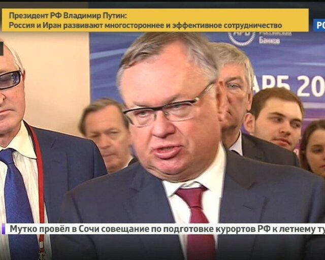 """Костин: """"дочка"""" ВТБ на Украине выберет одно из двух решений"""