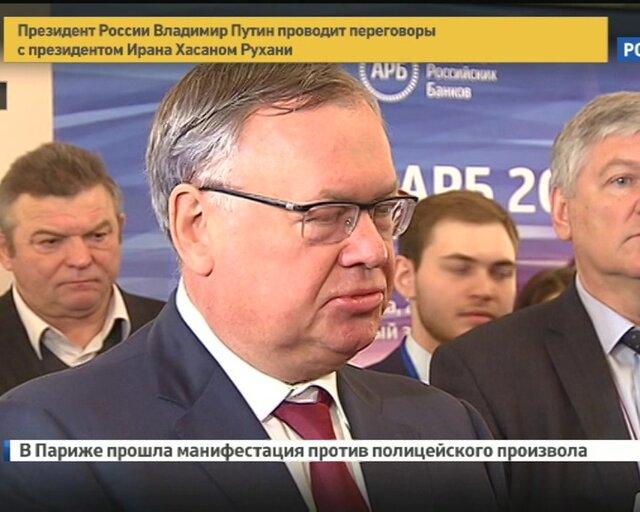 "Костин о том, когда и как будет продана ""дочка"" ВТБ на Украине"