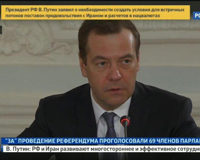 Москва и Ташкент готовят к подписанию обширный пакет документов