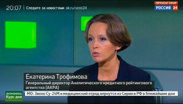 Глава АКРА: дискуссия банкиров указывает на борьбу