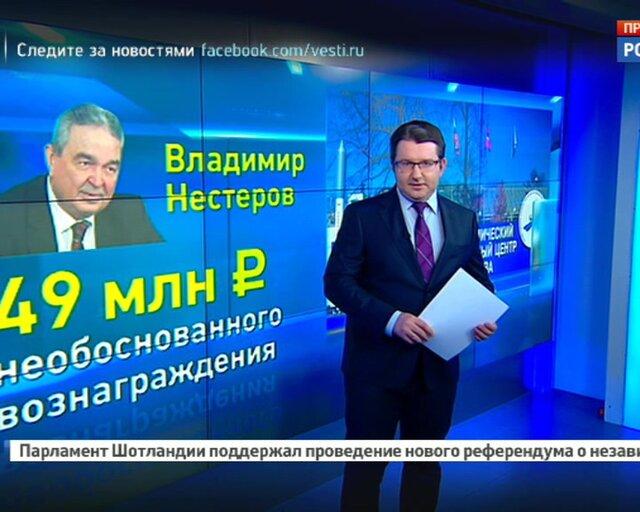Космические премии: финансовые махинации в Центре имени Хруничева