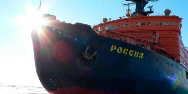 Томичи стали участниками Арктического форума вАрхангельске