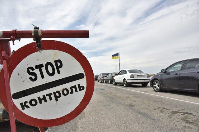 Украина приостановила пропуск машин изРФ через «Пески»