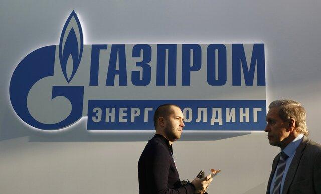Газпром принял решение расположить евробонды на850 млн фунтов стерлингов